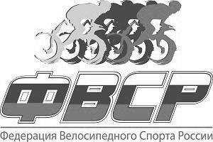 ДТП унесло жизнь российской велогонщицы Лидии Плужниковой